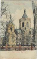Russie     Eglise   Pocztowka - Russia