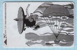 UKRAINE / KYIV / Phonecard / Phone Card / Ukrtelecom / Space. Satellite. Parachute Communication 11/97 - Oekraïne