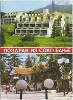 Soko Banja-  Traveled - Serbie