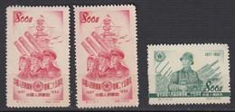 CHINA STAMP 1952 / 33 - Chine
