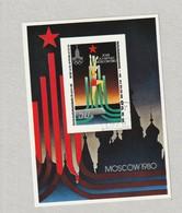 DPR Nord Korea North 1979 XXII Olympic Games 1980 Moskau Moscow, Sport, Sc 1843, Geschnittener Gestempelter Block - Korea (Nord-)