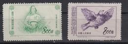 CHINA STAMP 1953 / 34 - Chine