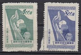 CHINA STAMP  / 34 - China