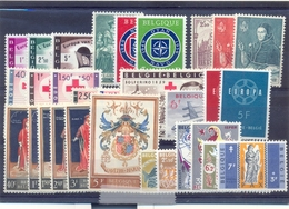Jaargang 1959 Compleet Postgaaf ** MNH Zeer Mooi - Jahressätze