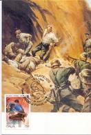 ECCIDIO FOSSE ARDEATINE TALAMO MANFREDI  FDC  1994 MAXIMUM POST CARD (GENN200025) - Impressionisme