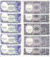 EGYPT 5 10 PT. PIASTRES 1961 P-180d 181d SIG/daif LOT X5 UNC SETS Cv=$100.00 - Egypt