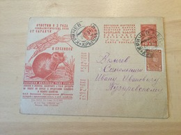 GÄ26291 Russia Russie USSR URSS Ganzsache Stationery Entier Postal P 127I/112 Gegen Heuschrecken Und Feldhamster - 1923-1991 URSS