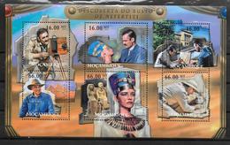 MOZAMBIQUE Feuillet  N° 4543/48 * *  ( Cote 22e )  Nefertiti Egyptologie - Egyptologie
