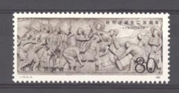Chine  :  Yv  2379  ** - 1949 - ... République Populaire