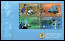 HONG-KONG Bloc Douanes Et Contributions Neuf ** MNH - Ungebraucht