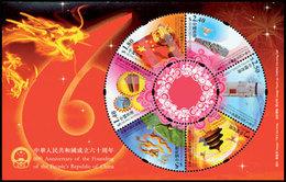 HONG-KONG Bloc An. République Chine 09 (6TP) Neuf ** MNH - Ungebraucht