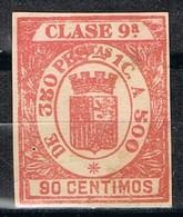 Sello Viñeta Fiscal, Efectos Comercio REPUBLICA , 90 Cts, Clase 9ª * - Fiscales