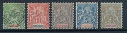 DI-56: INDOCHINE: Lot Avec N°17obl-18/21* - Indochine (1889-1945)