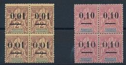 DI-57: MADAGASCAR: Lot Avec N°51 I &II-53 I&II En Bloc De 4 **/*avec Défauts Au Verso - Madagaskar (1889-1960)
