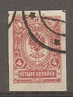 RUSSIE - Yv N° 112  (o)   4k  N.D.     Cote  4 Euro  BE 2 Scans - 1917-1923 République & République Soviétique