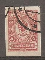 RUSSIE - Yv N° 112  (o)   4k  N.D.     Cote  4 Euro  BE 2 Scans - 1917-1923 Republic & Soviet Republic