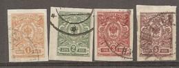 RUSSIE - Yv N° 109 à 111, 113 *(o)  1 à 3k, 5k   N.D.     Cote  2 Euro  BE - 1917-1923 Republic & Soviet Republic