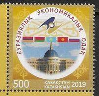 KAZAKHSTAN, 2019, MNH, JOINT ISSUE, EURASIAN ECONOMIC UNION,1v - Emisiones Comunes