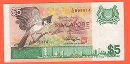Singapore 1976 5 Dollari Five Dollars Singapura Singapour - Singapore