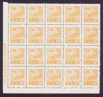 Cina Del Nord-Est 1950-51  Blocco Di 20  Nuovo Yv.  N° 129 - Cina Del Nord-Est 1946-48