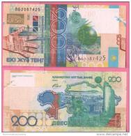 Kazakistan 200 Tenge 2006 - Kazakhstan