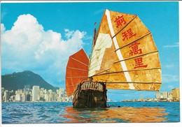 Hong Kong - Chinese Junk.   Postcard Sent To South Africa 1988.   # 0913 - China (Hong Kong)