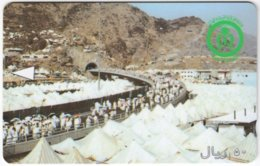 SAUDI ARABIA A-099 Magnetic Telecom - Religion, Hajj - SAUDE - Used - Saudi-Arabien