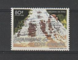 Cote D'Ivoire 1982 Cascades 645A 1 Val ** MNH - Côte D'Ivoire (1960-...)