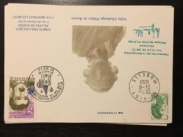 Metz 1990 Pilatre De Rozier Mongolfiere Ballon - Poststempel (Briefe)