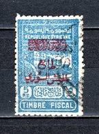SYRIE    N° 295a   OBLITERE   COTE 90.00€    TIMBRES FISCAUX  VOIR DESCRIPTION - Oblitérés