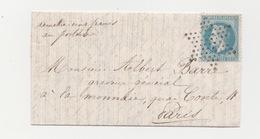 Siège De PARIS Lettre Avec Correspondance  De JERSEY à Destination D'Albert BARRE Distribuée Après Les évênements - 1863-1870 Napoléon III Con Laureles