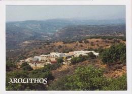 GREECE - AK 367016 Arolithos - Grèce