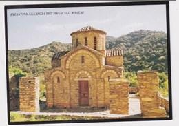 GREECE - AK 367024 Fodele - Byzantine Church Of Godmother - Grèce
