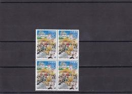 Japon Nº 2210 En Bloque De Cuatro - 1989-... Emperador Akihito (Era Heisei)