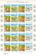 Japon Nº 2224 Al 2227 En Hoja De 5 Series - 1989-... Emperador Akihito (Era Heisei)