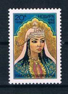 Usbekistan 1992 Mi.Nr. 1 ** - Usbekistan