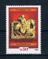 Tadschikistan 1992 Mi.Nr. 1 ** - Tadschikistan