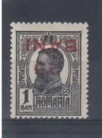 Rumänien Michel Cat.No. Vlh/* 237 K - 1881-1918: Charles I