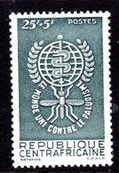 CENTRAL AFRICAN REPUBLIC - 1962 ANTI-MALARIA 25F + 5F STAMP FINE MNH ** SG 26 - Central African Republic