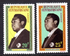 CENTRAL AFRICAN REPUBLIC - 1962 PRESIDENT BACKO SET (2V) FINE MNH ** SG 30-31 - Central African Republic