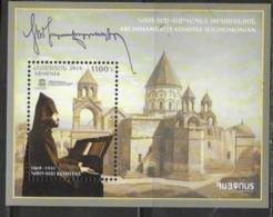 ARMENIA, 2019, MNH, CHRISTIANITY, KOMITAS, CHURCHES, UNESCO, MUSIC, S/SHEET - Cristianesimo