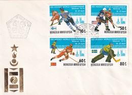 Mongolia 1979 Cover; Ice Hockey Sur Glace Eishockey; IIHF World Championship Moscow; Russia; Sweden USA Finland Team - Hockey (Ice)