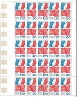 France YT  1859  Relations France URSS Feuille Complète 25 TP N** MNH - Hojas Completas