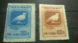 China 1950 World Peace Campaign - Dove Of Peace - Réimpressions Officielles