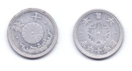 Japan 10 Sen 1941 (yr.16) Hirohito (1.20 Gram) - Japan