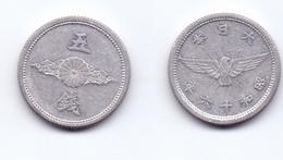 Japan 5 Sen 1941 (yr.16) Hirohito 1.2 Gram - Japan