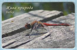 UKRAINE / Phonecard / Phone Card Ukrtelecom / Live Nature. Fauna. Dragonfly 03/11 - Ukraine