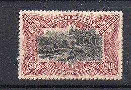 CONGO - COB 69 - XX -  Planche Fumée Blanche  - RRR - TTB  - KV2 - Belgisch-Kongo