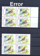 2001 - Error , Eror Birds  Block Of 4 - Iran - Specht- & Bartvögel