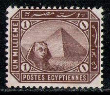 EGYPT 1888 - From Set MNH** (Light Horizontal Crease) - Egypte